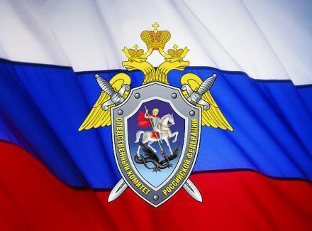 Следственный комитет РФ возбудил уголовное дело против группы «Bloodhound Gang»