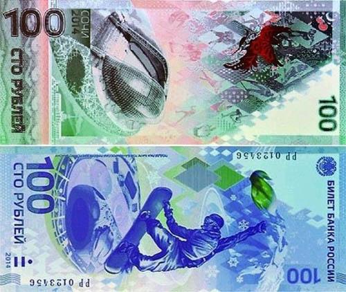 Олимпийские банкноты выпустят в России