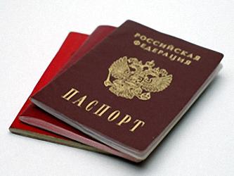 Выдача паспортов в России может прекратиться с 2016 года