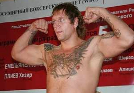Известный боец Александр Емельяненко попал в тюменскую полицию