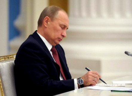 Путин переименовал День снятия блокады Ленинграда