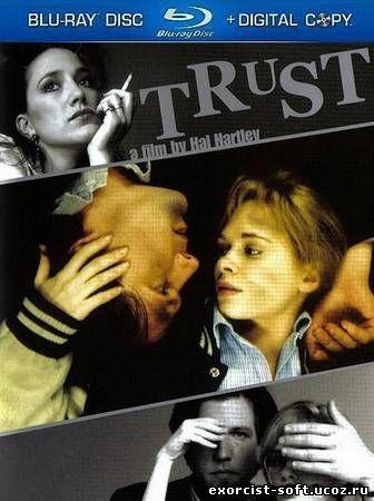 Доверие / Trust (2010/HDRip)