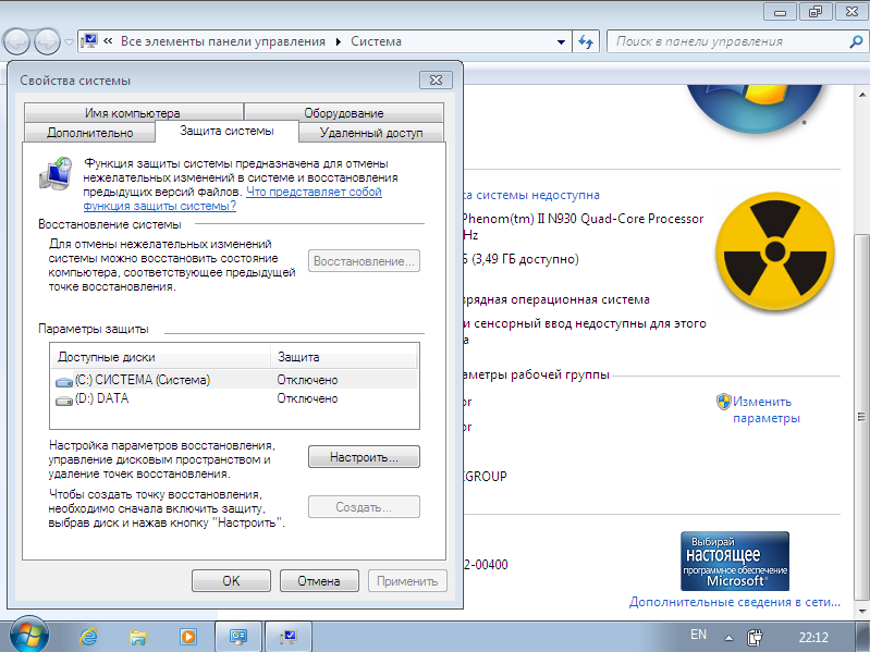 WINDOWS 7 SP1 x86 x64 REACTOR v.2 (25.05.2011)