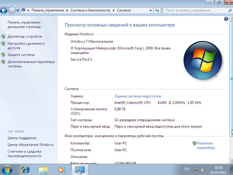 Windows 7 SP1 (с IE9) Fast Install 5.11 (2011/RUS)