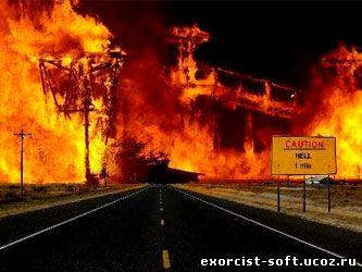 21 мая 98% людей провалятся в ад
