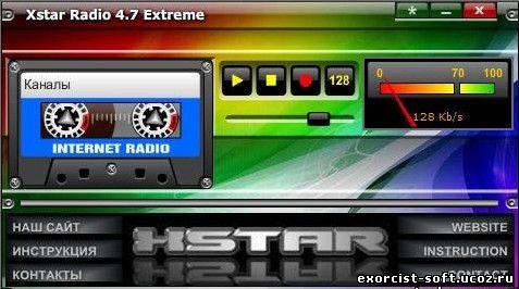 Xstar Radio 4.7 Extreme Portable
