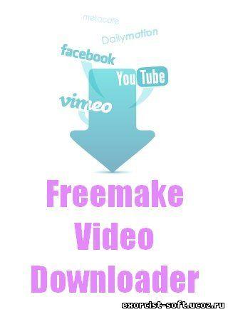 Freemake Video Downloader 2.1.5.0