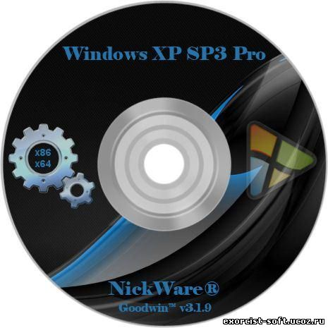 NickWare® Goodwin™ v3.1.9 (2011\Rus\x32\x64)