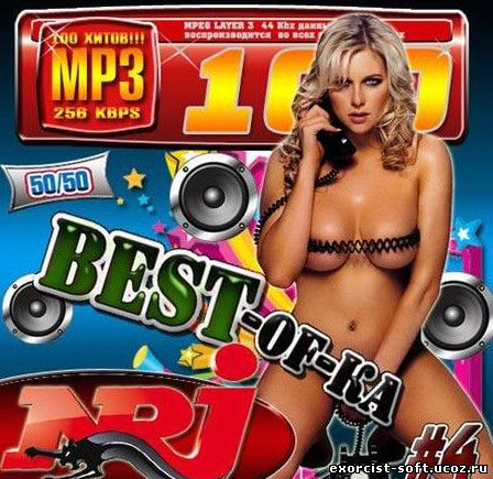 Best-Of-Ka NRJ 4 50/50 (2011)