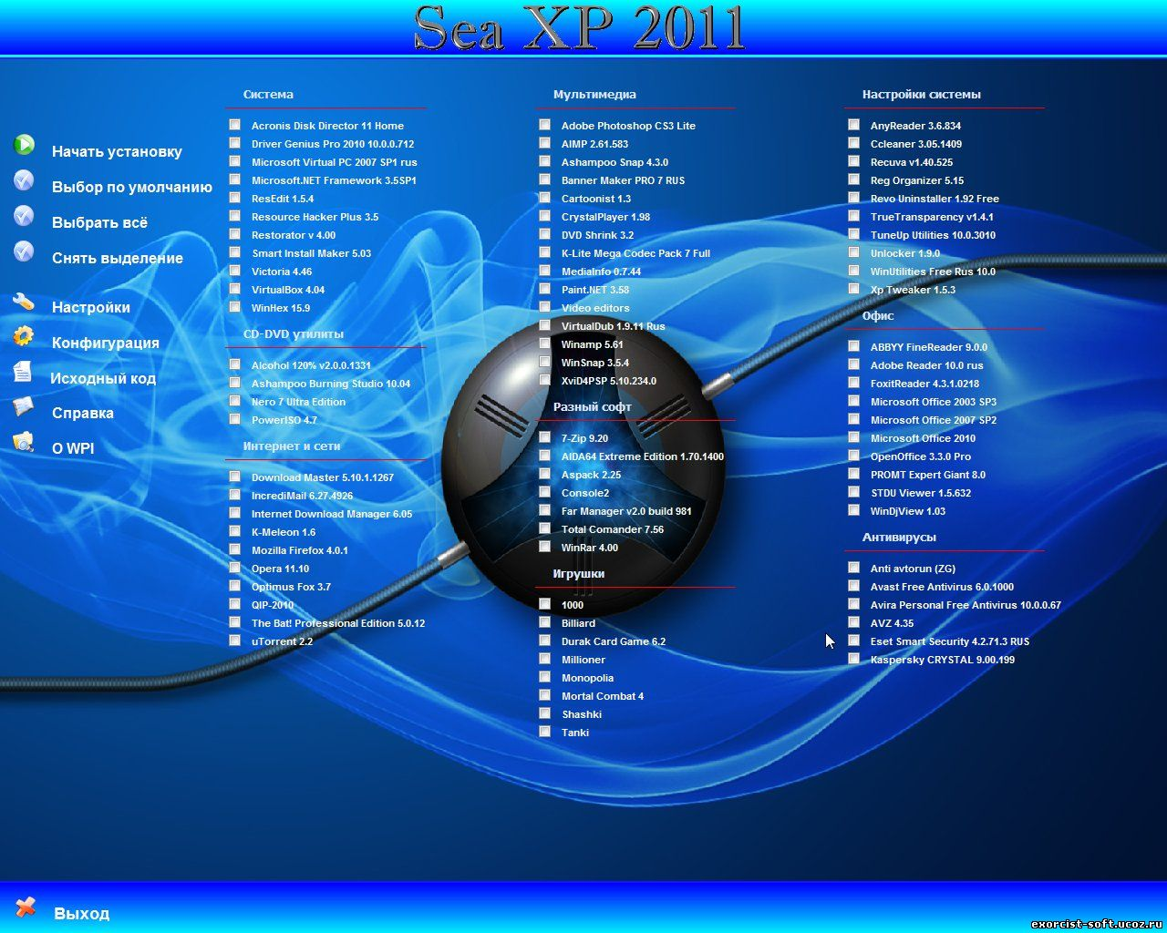 Windows® Sea Kiss XP v3.6 +WPI +Driver Packs (Май 2011)