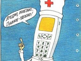 Мобильная безопасность: Защита мобильных устройств в корпоративной среде