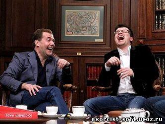 Comedy Club подарил Медведеву Apple iPad 2