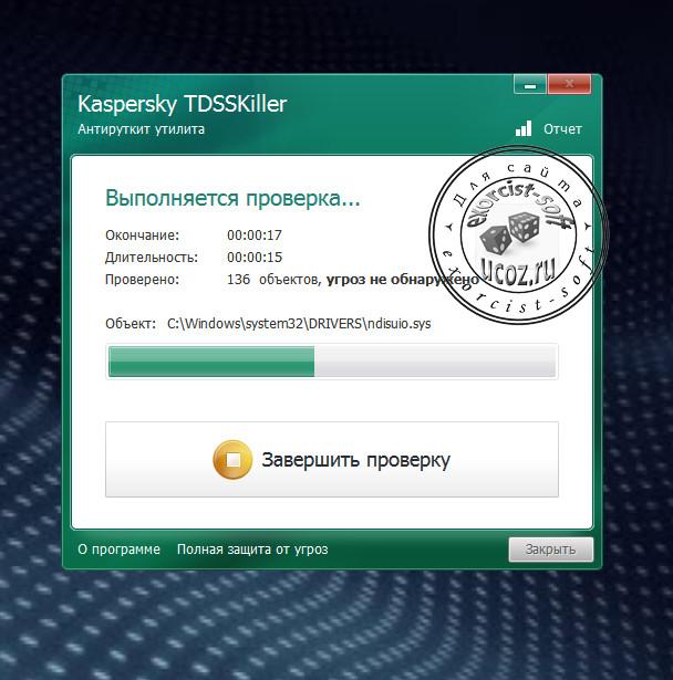 Kaspersky TDSSKiller 2.6.13.0 RuS Portable