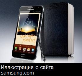 Смартфонопланшет за 34990 рублей